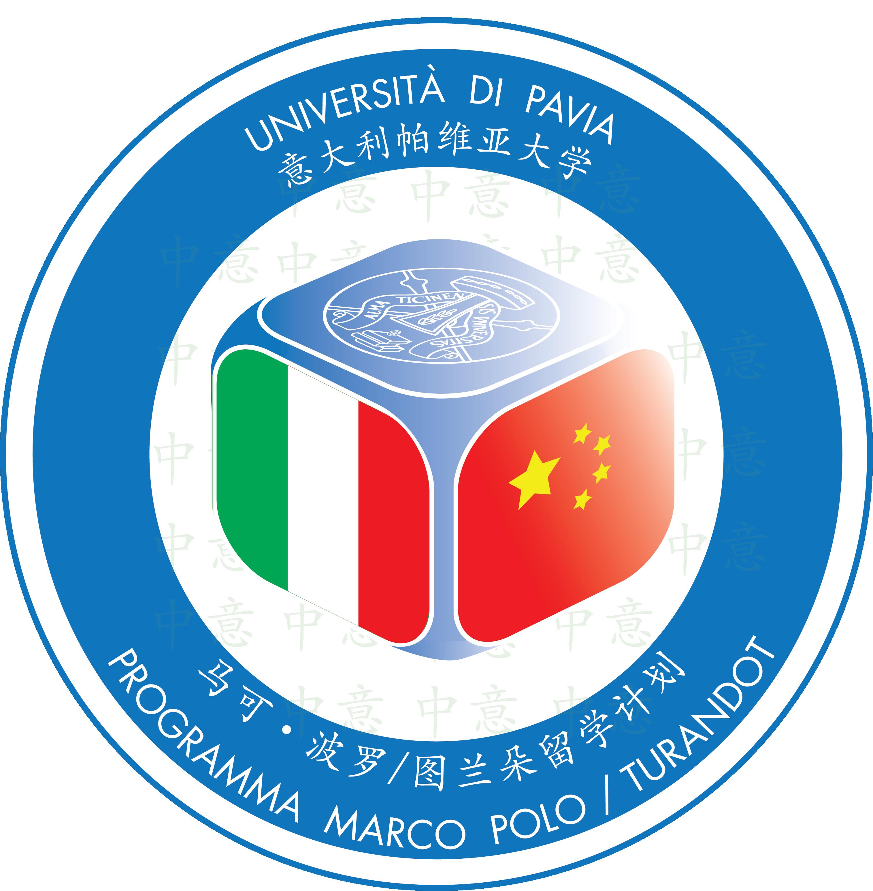 Logo_MPTU_2018